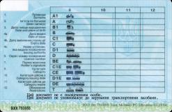 Kolekcjonerskie prawo jazdy z Ukrainy to prezent, który pozwoli poczuć się jak sąsiad zza granicy poszukujący pracy w Polsce.