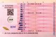 prawo-jazdy-kolekcjonerskie-holenderskie-2
