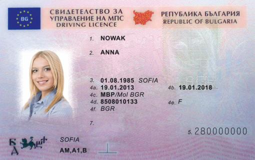 Kolekcjonerskie prawo jazdy z Bułgarii z pewnością jest lepszym upominkiem niż wczasy na Złotych Piaskach.
