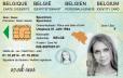 Kolekcjonerski dowód osobisty z Belgii sprawi, że obdarowana osoba poczuje się jak obywatel Beneluxu.