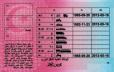 Kolekcjonerskie prawo jazdy z Tunezji to pamiątka dedykowana dla osób, które oprócz kaszy kuskus lubią podróżować po Saharze.